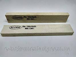 Брусок ALDIM 150х25х10. 80 грит 25а - белый электрокорунд