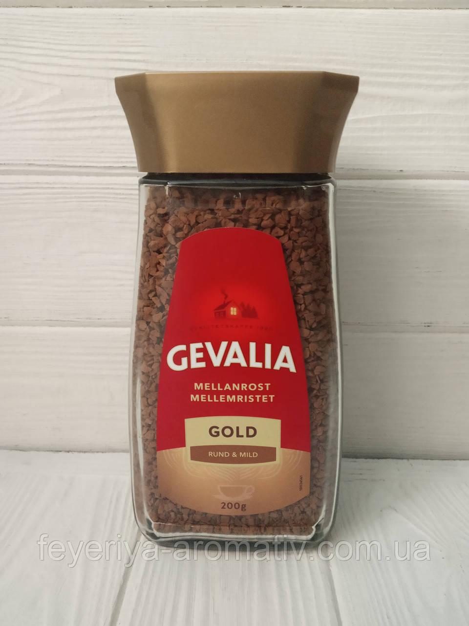 Кофе растворимый Gevalia Mellanrost Gold 200гр (Нидерланды)