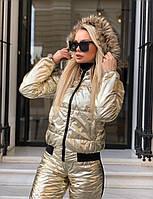 Женский зимний костюм куртка+штаны, золото 44р