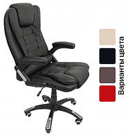 Офисное компьютерное кресло Bruno (офісне комп'ютерне крісло Бруно для офиса, дома)