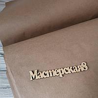 Крафт бумага в листах 100*75 пл 70 г/м2 , упаковочная бумага, обёрточная бумага