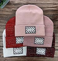 ● Женская люрексовая шапка - Off-white ●