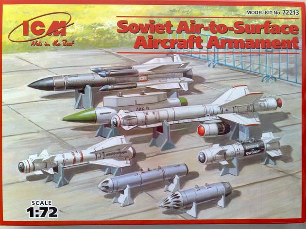 Сборные модели вооружения советских самолетов класса воздух-земля в масштабе 1/72. ICM 72213, фото 2