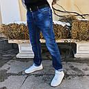 8044 Resalsa джинсы мужские с теркой весенние стрейчевые (30-2,31, 3 ед.), фото 5