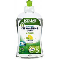 Средство для мытья посуды Sodasan Лимон 500 мл (4019886000239)
