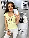0122 желтая MMC футболка женская с принтом стрейчевая (S-XL, 4 ед.), фото 2