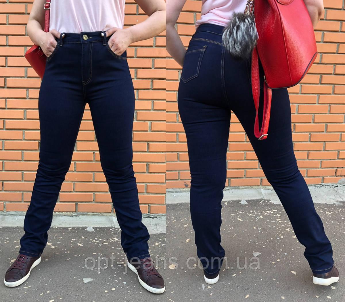 0016 Lady Angel джинсы женские батальные демисезонные стрейчевые (31-3,32-2, 5 ед.)
