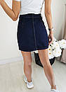 44458 Defile юбка джинсовая синяя на кнопках осенняя котоновая (34-40, евро, 6 ед.), фото 3