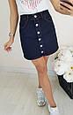 44458 Defile юбка джинсовая синяя на кнопках осенняя котоновая (34-40, евро, 6 ед.), фото 4