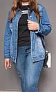 8868 Zijinyan куртка джинсовая женская батальная осенняя котоновая (4XL-9XL, 6 ед.), фото 3