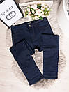 5064 Easy cool джинсы женские батальные темно-синие осенние стрейчевые (31-38, 6 ед.), фото 4