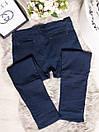 5064 Easy cool джинсы женские батальные темно-синие осенние стрейчевые (31-38, 6 ед.), фото 5