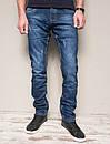 8381-8 Vingvgs джинсы мужские молодежные синие с царапками осенние стрейчевые (27-34, 8 ед.), фото 4