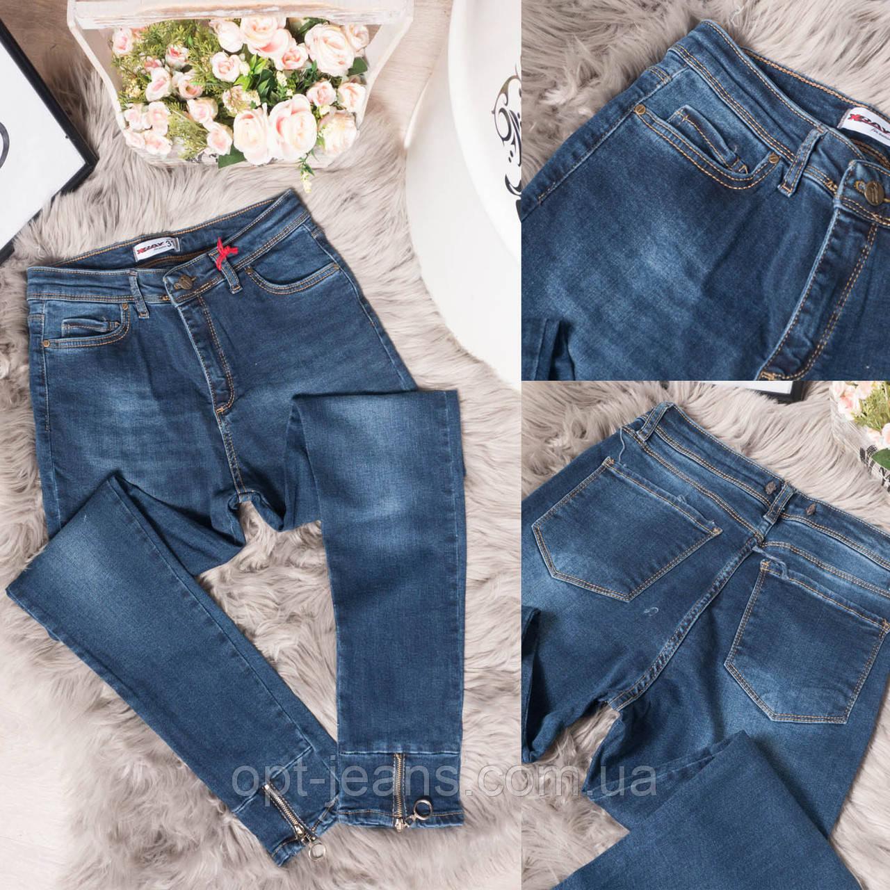 2635 Xray джинсы женские модные синие осенние стрейчевые (26-31, 6 ед.)