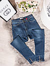 2635 Xray джинсы женские модные синие осенние стрейчевые (26-31, 6 ед.), фото 2