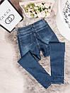 2635 Xray джинсы женские модные синие осенние стрейчевые (26-31, 6 ед.), фото 3