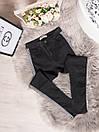 0015-639 Lovest американка стильная черная осенняя стрейчевая (26-31, 8 ед.), фото 2