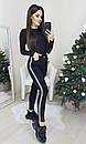0015-639 Lovest американка стильная черная осенняя стрейчевая (26-31, 8 ед.), фото 4