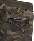 8918-4 Iteno джоггеры карго камуфляжные осенние стрейчевые (29-38, 10 ед.), фото 2
