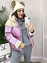 0627 розовая Ruixi куртка женская демисезонная (M-XL. 3 ед.), фото 2