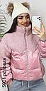 5901 розовая ManQi куртка женская зимняя (M-XL, 3 ед.), фото 2