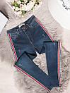 0026-090 синяя Lowest американка батальная с лампасами осенняя стрейчевая (30-36, 7 ед.), фото 2