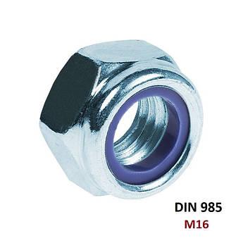Гайка М16 самоконтрящаяся Гартована 10.9 Цинк (DIN 985)
