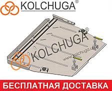 Защита двигателя Mini Cooper f56 (2006-2013) Кольчуга