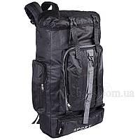 Рюкзак IT Luggage туристический 70 л черный 50300