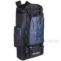 Рюкзак IT Luggage туристический 48 л синий 50308
