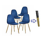 Стул Велюр, ткань, ножки металл, цвет синий, фото 4