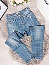 0988 синий Bark мом стильный весенний коттоновый (26-30, 7 ед.), фото 2