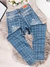0988 синий Bark мом стильный весенний коттоновый (26-30, 7 ед.), фото 3