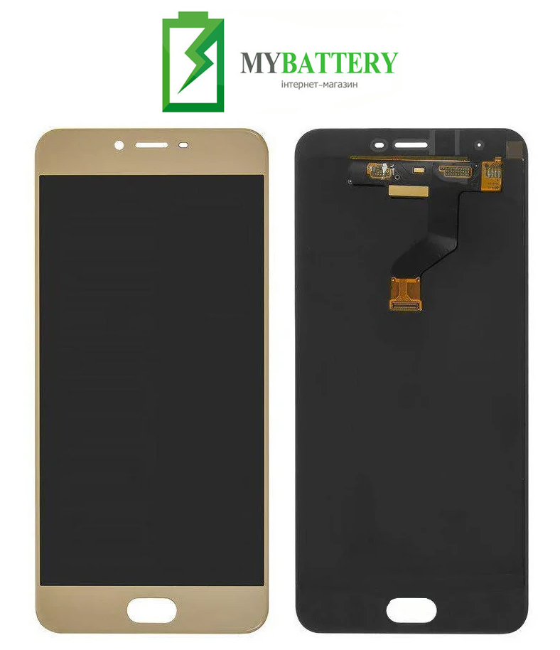 Дисплей (LCD) Meizu M3x (Meizu X) с сенсором золотой