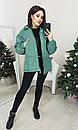 1512 (922) бирюзовая без меха X куртка женская зимняя (S-2, 2 ед.), фото 4