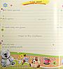 Фотоальбом с Анкетой Наш Малыш | Детский альбом для новорожденного мальчика с анкетой и местом для отпечатков, фото 8