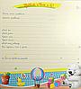 """Детский фотоальбом с анкетой для новорожденного мальчика, """"Наш малыш"""" с местом для отпечатков, фото 9"""