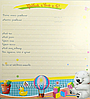 Фотоальбом с Анкетой Наш Малыш | Детский альбом для новорожденного мальчика с анкетой и местом для отпечатков, фото 9