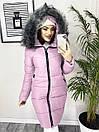 7818 розовая X куртка женская зимняя (S-XL, 4 ед.), фото 3