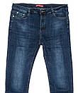 6025 Hopeai джинсы мужские синие весенние стрейчевые (30-40, 8 ед.), фото 4