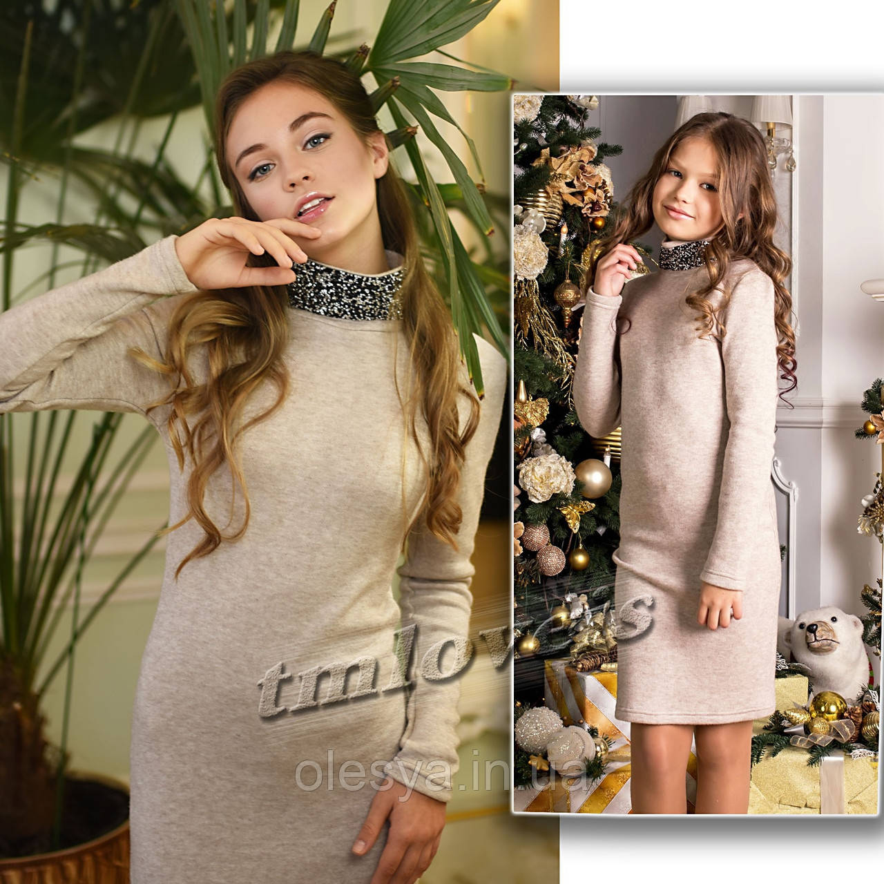 Платье теплое для девочек Delain tm LOVEIS Размеры 140- 170