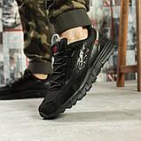 Кросівки чоловічі 10121, BaaS Baasport, чорні, [ 43 44 ] р. 44-28,5 див., фото 4