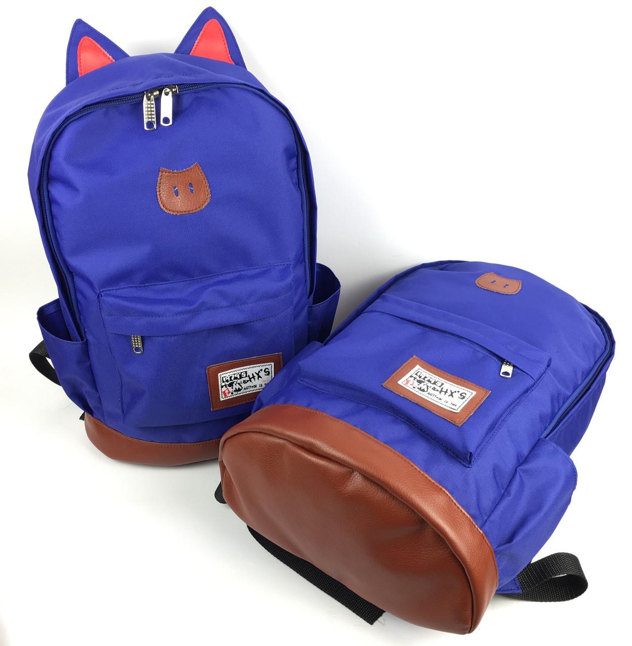 Рюкзак женский городской Kaila Cat с ушками синий