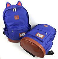 Рюкзак женский городской Kaila Cat с ушками синий, фото 1