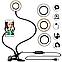 Держатель на прищепке для блогера с подсветкой Professional Live Stream, фото 2