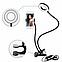 Держатель на прищепке для блогера с подсветкой Professional Live Stream, фото 5