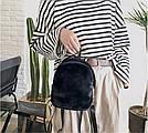 Женский рюкзак  из меха в модных цветах., фото 4