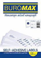 Этикетки самоклеящиеся 1шт 210х297мм BM.2810 Buromax