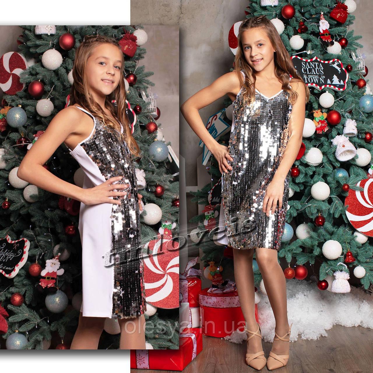 Нарядные платья Celebrity ТМ Loveis Размеры 140- 170