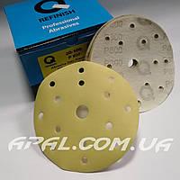 Q-Refinish Абразивный круг P800 Premium Gold Velcro, (150 мм, 15 отверстий)